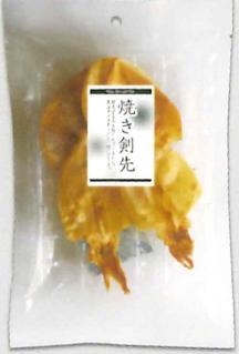 焼き剣先(内容量:33g)
