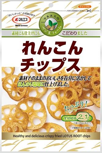 れんこんチップス(内容量: 35g)