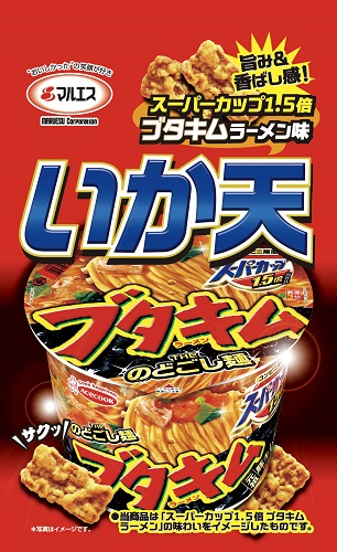 ブタキムラーメン味いか天(内容量:30g)