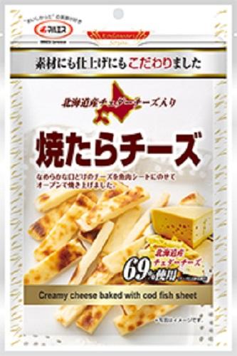 焼たらチーズ(内容量: 50g)