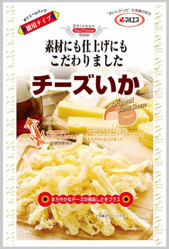 チーズいか(内容量:56g)
