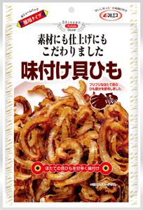 味付け貝ひも(内容量:63g)