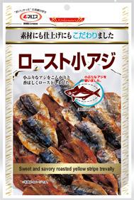 ロースト小アジ(内容量:75g)