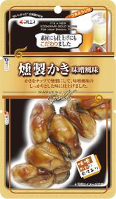 燻製かき(味噌風味)(内容量:42g)