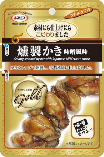 燻製かき(味噌風味)(内容量:50g)