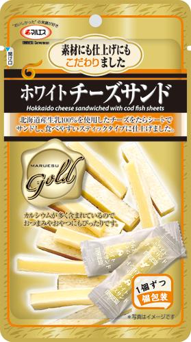 ホワイトチーズサンド(内容量:50g(個包装込み))