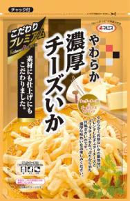 【こだわりプレミアム】やわらか濃厚チーズいか(内容量:75g)
