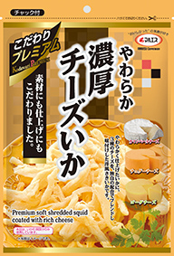 【こだわりプレミアム】やわらか濃厚チーズいか(内容量:78g)