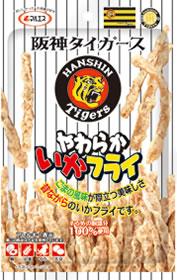 阪神タイガース やわらかいかフライ(内容量:37g)