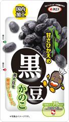 黒豆かのこ(内容量:28g×10袋入)