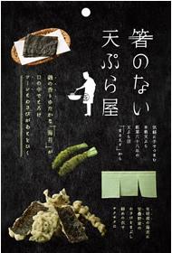 【箸のない天ぷら屋】のりわさび醤油の天ぷら(内容量:35g)
