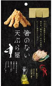 【箸のない天ぷら屋】サクサク剣先いかの天ぷら(内容量:27g)