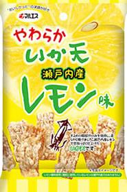 やわらかいか天(瀬戸内レモン味)(内容量:26g×5袋入)