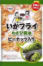 いかフライわさび醤油ピーナッツ入り (内容量:35g×5袋入)