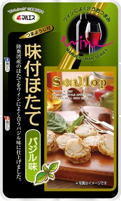 味付ほたて バジル味(内容量:26g)