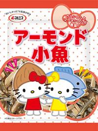 【サンリオキャラクターズ・ハローキティ】アーモンド小魚(内容量:18g×5袋入)
