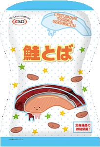 【サンリオキャラクターズ・KIRIMIちゃん.】鮭とば(内容量:20g)