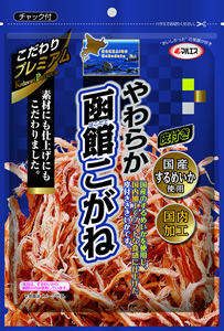 【こだわりプレミアム】やわらか函館こがね(内容量:40g)