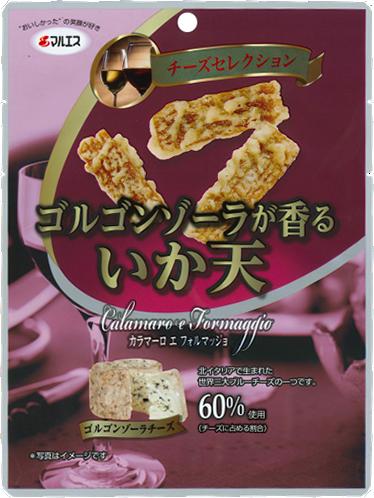 カラマーロ エ フォルマッジョ ~ゴルゴンゾーラが香るいか天~(内容量:50g)