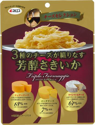 トリプロ フォルマッジョ~3種のチーズが織りなす芳醇さきいか~(内容量:50g)