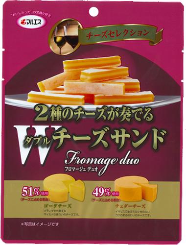 フロマージュ デュオ~2種のチーズが奏でるダブルチーズサンド~(内容量:40g(個包装込))