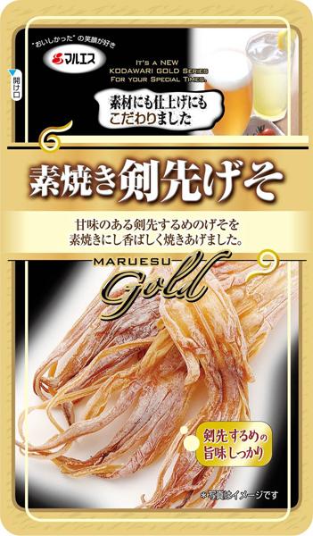 ゴールド  素焼き剣先げそ(内容量:18g)