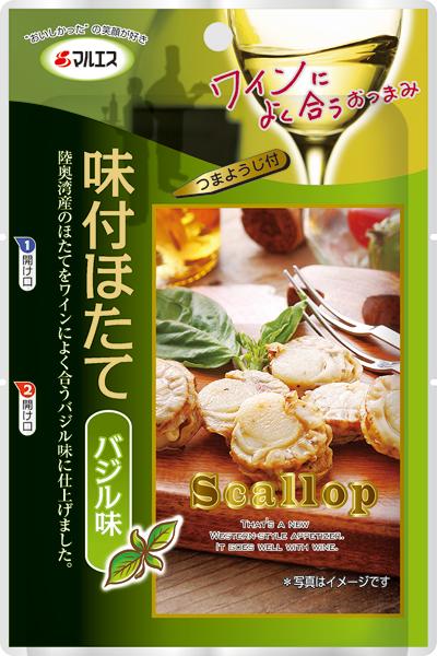 味付ほたて バジル味(内容量:36g)