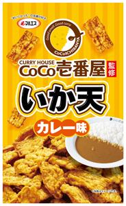 CoCo壱番屋監修 いか天カレー味(内容量:33g)