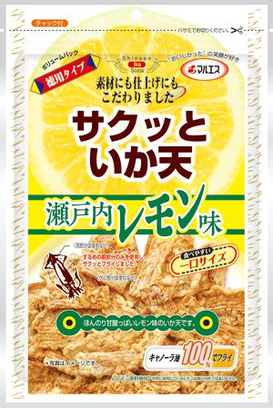 サクッといか天瀬戸内レモン味(内容量:80g)