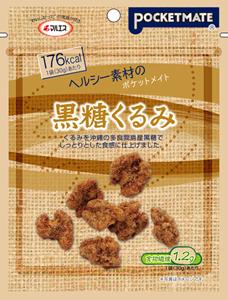 ポケットメイト 黒糖くるみ(内容量:30g×5袋入)