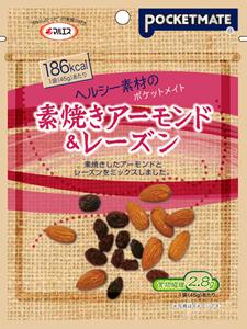 ポケットメイト 素焼きアーモンド&レーズン(内容量:45g×5袋入)