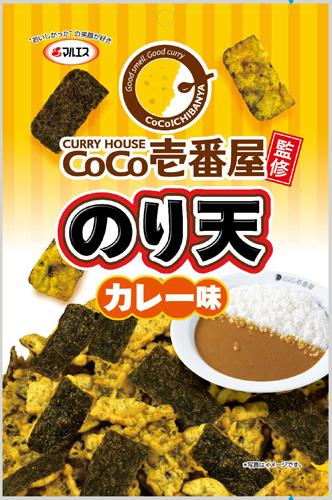 カレーハウスCoCo壱番屋監修のり天カレー味(内容量:35g)