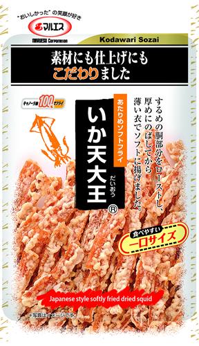 いか天大王(内容量:42g×5袋)