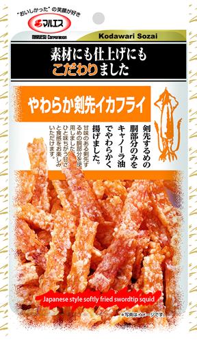 やわらか剣先イカフライ(内容量:32g×5袋)