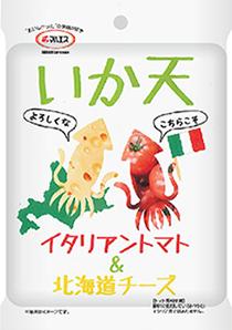 いか天 イタリアントマト&北海道チーズ(内容量:33g)