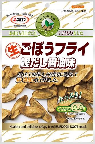 ごぼうフライ 鰹だし醤油味(内容量: 48g)