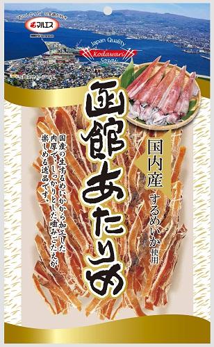 函館あたりめ(内容量:80g)
