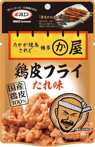鶏皮フライ たれ味(内容量:36g)