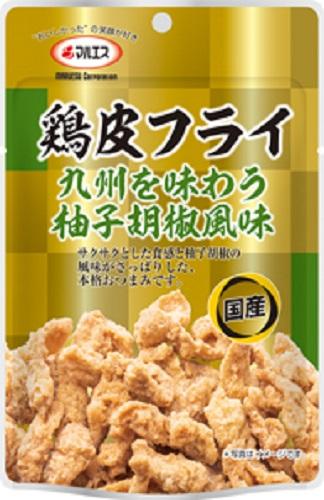 鶏皮フライ 九州を味わう柚子胡椒風味(内容量:40g)