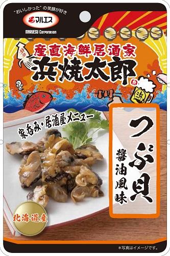 浜焼太郎 つぶ貝 醤油風味(内容量:26g)