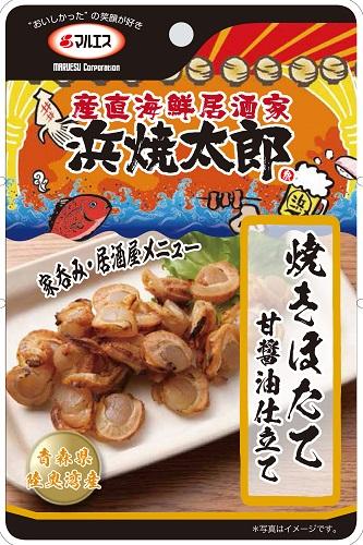 浜焼太郎 焼きほたて 甘醤油仕立て(内容量:20g)