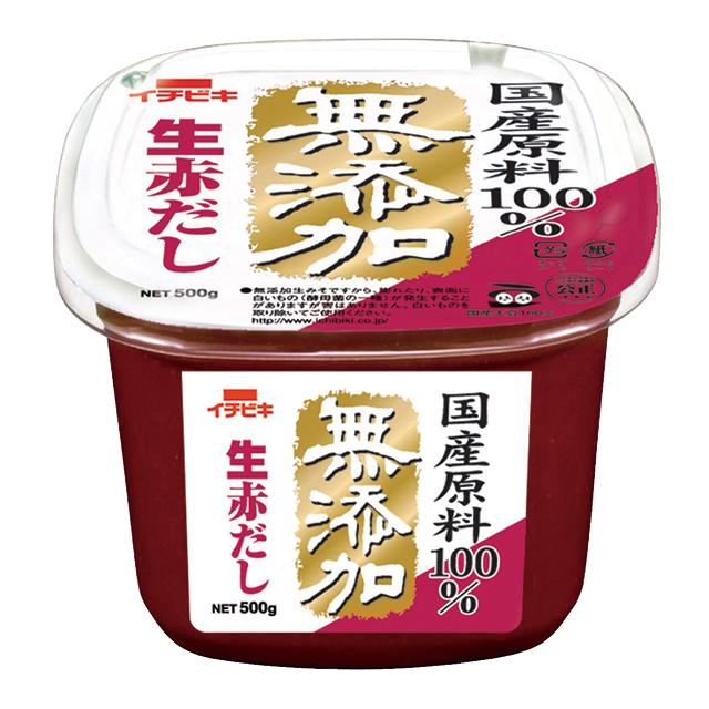 無添加国産生赤だし (カップ入り・500g)