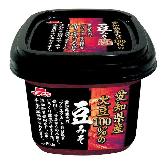 愛知県産大豆100%の豆みそ (カップ入り・500g)