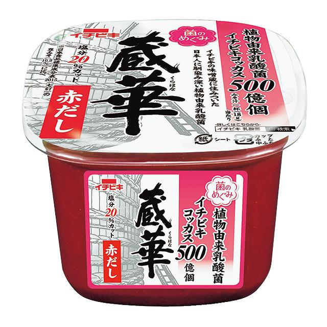 蔵華赤だし (カップ入り・400g)
