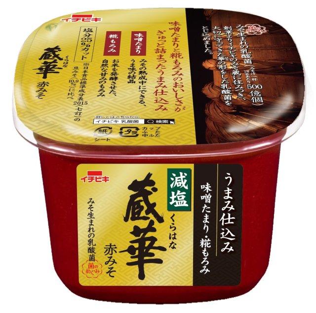 減塩 蔵華赤だし (カップ入り・400g)