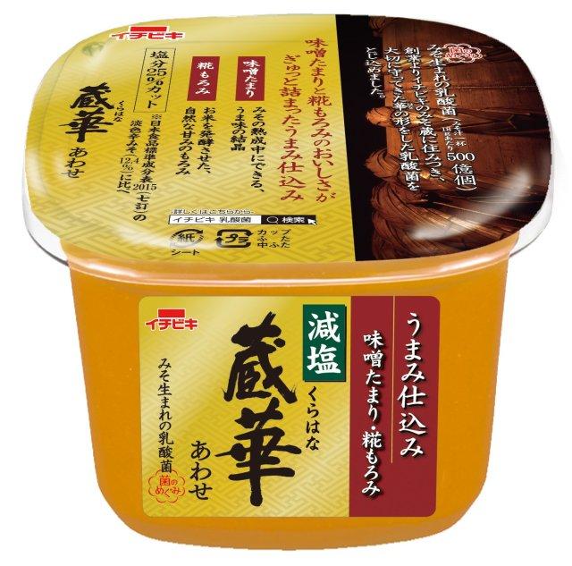 減塩 蔵華あわせ (カップ入り・400g)