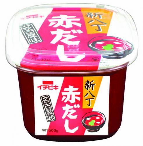 新八丁赤だし (カップ入り・500g×8)