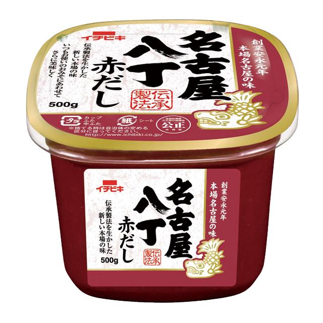 名古屋八丁赤だし (カップ入り・500g)