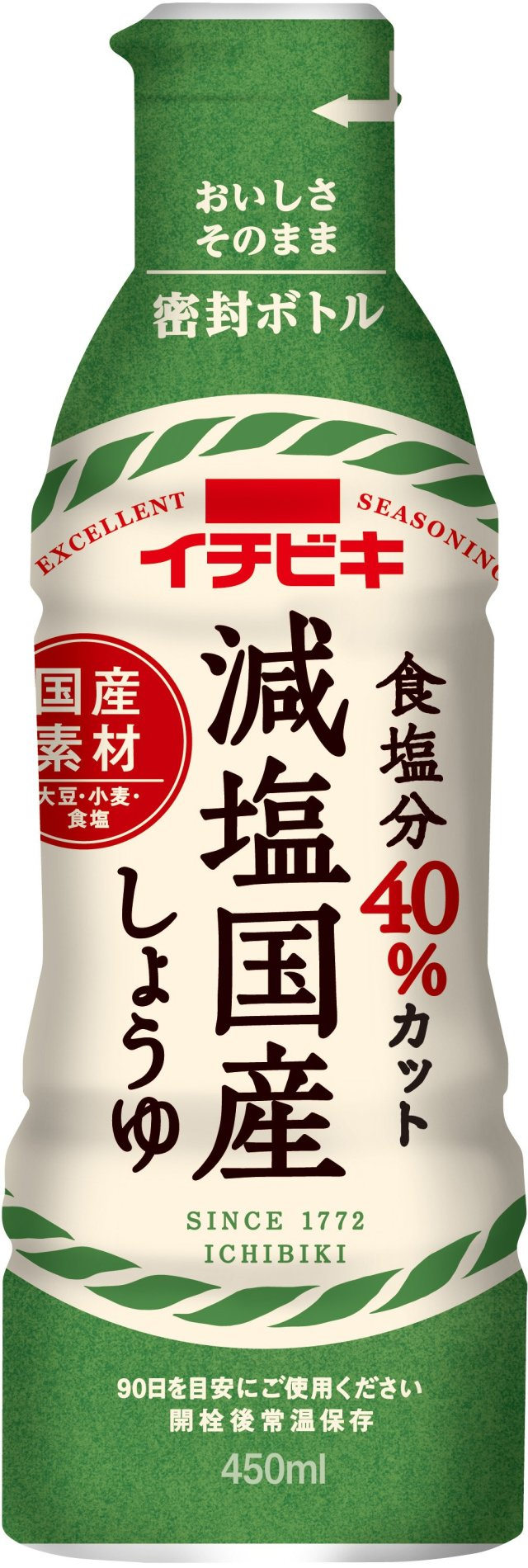 減塩国産しょうゆ(450ml) (旧10798Bとは味が違います)