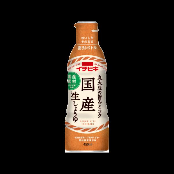 国産生しょうゆ(450ml)